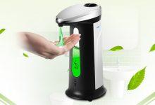 ad 03 400 automatikus szappan adagolo 1 220x150 - AD - 03 400 automatikus szappan adagoló